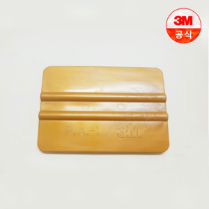3M Plastic Applicator PA-1 Gold / 골드스퀴즈
